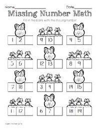 Photos Of Number Sequence Worksheets Kindergarten  Education   Photos Of Number Sequence Worksheets Kindergarten