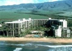 The ResortQuest Kaanapali Shores (formerly Aston) is a lovely condominium resort located oceanfront on Maui's longest and most popular beach.
