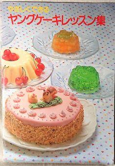 素敵なデザインのケーキ写真を見ているだけで思わずニンマリしてしまう可愛い本です。 なかなか手に入らない希少本となります。 Gorgeous Cakes, Pretty Cakes, Cute Cakes, Retro Recipes, Vintage Recipes, Vintage Sweets, Cute Desserts, Sweet Cakes, Food Design