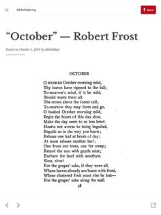 "Poem: ""October"" - by Robert Frost."