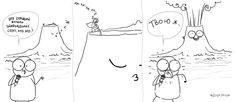 Супергерой Кофемен готов разбудить всех и всё! Даже вулкан!   #кофемен #кофе #юмор #комиксы #прикол #комикс