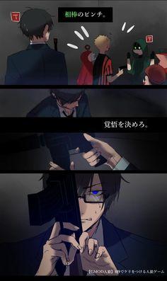 Anime Guys, Manga Anime, My Hero, Fandoms, Comics, Drawings, Movie Posters, Fictional Characters, Identity