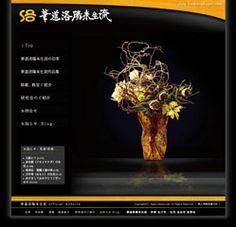 【華道洛陽未生流様】 http://www.kadorakuyo.com  ご高齢の方から、若い方々まで幅広い層に見て頂けるサイトづくりを心がけました。お花の画像の加工にもこだわり、華道家元様の想いをサイトに反映できる様、ご意見を頂きながら 制作進行させていただきました。