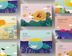 A Piece Of Lovely Cake Package Design ① Kids Packaging, Food Packaging Design, Packaging Design Inspiration, Graphic Design Inspiration, Cake Packaging, Coffee Packaging, Bottle Packaging, Label Design, Box Design