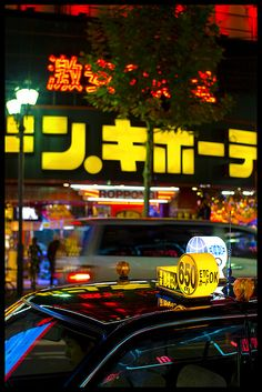 The colorful lights ( Don Quixote sign )in Roppongi Tokyo via flickr  ------------- #japan #japanese