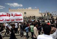 U.S. intelligence agency officers leave for Sana'a after Yemeni killed by gunmen