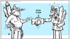 أميركا وإيران... ثمة حرب
