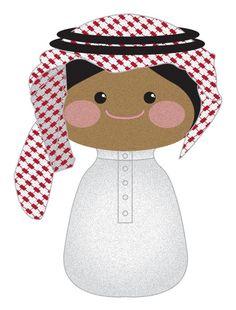 Saudi Arabia - It's a Small World by NWPixelChick.deviantart.com on @deviantART