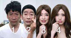 Makeup.  Men be very, very careful!!!!