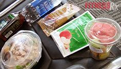 Healthy Airport Snacks: What to buy before you fly.