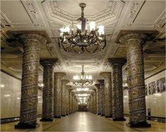 Kirovsky Zavod Station- Αγία Πετρούπολη