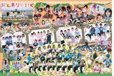 アルバム大賞2013の画像 | 卒園アルバムの手作りアイデア、素材集ブログ