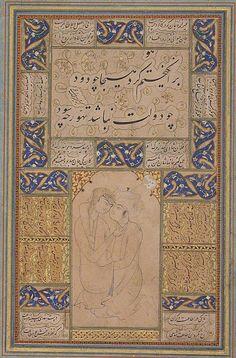 Young Lovers Embracing, 16th century. Iran, Qazvin. The Metropolitan Museum of Art, New York. Purchase, Elizabeth S. Ettinghausen Gift, in memory of Richard Ettinghausen, 1990 (1990.51)