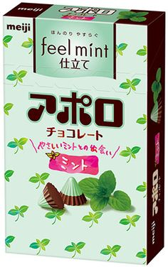 meiji: Apollo Chocolate (mint x choco)