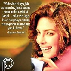 """""""Even Though This Motivational Quotes Filmi Yet There Is A Ring Of Conviction To It When It Comes From PRIYA KS CHOPRA..As It Sounds Like Her Signature Tune...Coming From PeeCee It Reflects Her Personal Mantra!!!"""" https://m.facebook.com/Priyanka-Chopra-Said-It-196290867404646/"""