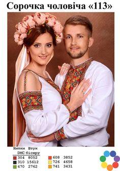 Beautiful Ukrainian couple in their modern Ukrainian wedding outfits. Russian Beauty, Russian Fashion, Folk Fashion, India Fashion, Mode Russe, Ethno Style, Mode Simple, Dress Images, Mode Hijab