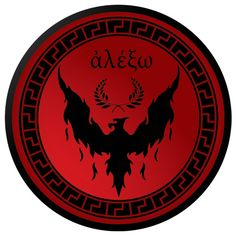 """Styxx's Shield. The Greek word above the Phoenix and laurel wreath means """"I protect."""""""