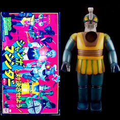 Wrestlers: Jumbo Machinders Reference Green Ghost C3. 1973. Popy
