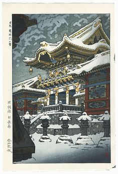 Snow at Yomei Gate, 1952 by Shiro - Japanese woodblock print. ukiyoe japan decoration antique fineart home decor collectible japanese woodblock print handmade home art beautiful decorative etching illustration traditional woodcut Japan Illustration, Japanese Woodcut, Hokusai, Art Asiatique, Art Japonais, Japanese Painting, Japanese Prints, Japan Art, Woodblock Print