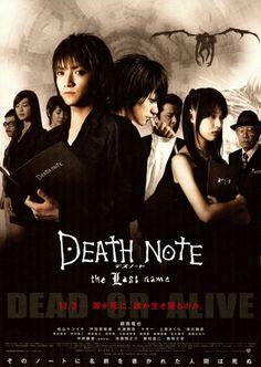 【映画】デスノート the Last name(2006)9/23視聴