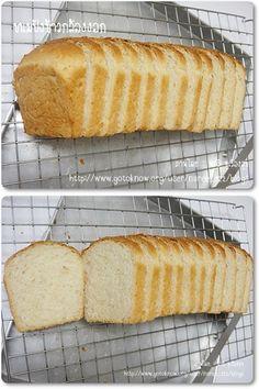 """ขนมปังผสมข้าวกล้องงอก(1)""""ขนมปังกะโหลก"""" - GotoKnow"""