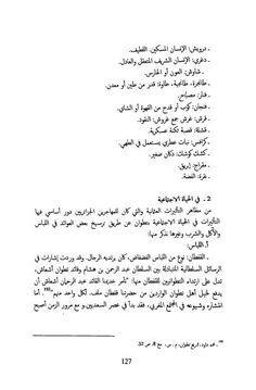 كتاب الجزائريون في تطوان خلال القرن 13هـ 19م Free Download Borrow And Streaming Internet Archive Texts Math Internet Archive