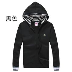 Cheap jacket store, Buy Quality jacket rider directly from China jackets custom Suppliers: