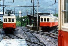Nokami Railway