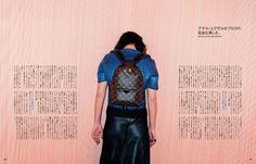 Adèle Exarchopoulos by Juergen Teller for Vogue Japan December 2015 - Louis Vuitton