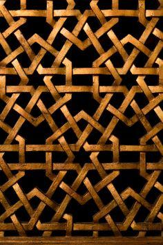 #Architectural #ornament #islamic #openwork #bronze