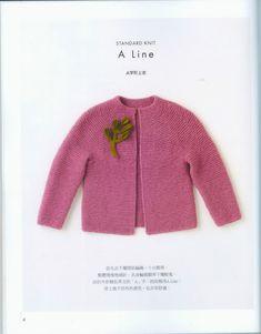 Standard knit NV70017 2009 - 轻描淡写 - 轻描淡写