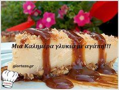 100+- Καλημέρες σε όμορφες εικόνες με λόγια....giortazo.gr - Giortazo.gr Good Morning, Toast, Pudding, Breakfast, Desserts, Food, Buen Dia, Morning Coffee, Tailgate Desserts