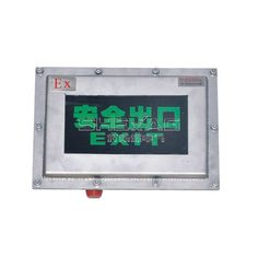 SH-BBZD explosion-proof sign light Applicable to signs, or power off emergency evacuation guide for petroleum,chemical,oil depots,ship and other especially dangerous places. Sign Lighting, Ship, Signs, Places, Shop Signs, Ships, Sign, Lugares
