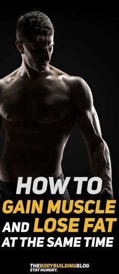 Check out How to Gain Muscle and Lose Fat at the Same Time! #fitness #gym #muscle #exercise #workout