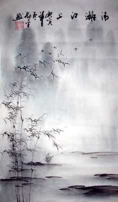 Mountain and Water,25cm x 45cm(10〃 x 18〃),1037053-z