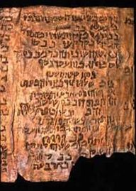 The Dead Sea Scrolls (300 BC – 68 AD) A column of the Copper Scroll found in Cave Three.