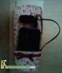 вешалка для зарядки и телефона