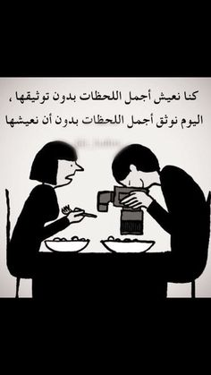 Social media 2f4l 7aga f el3laqat el2gtma3ya :D :P
