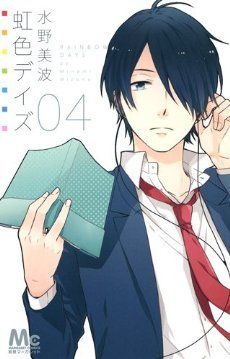 Looking for information on the anime or manga character Tsuyoshi Naoe? On MyAnimeList you can learn more about their role in the anime and manga industry. Slice Of Life, Hot Anime Boy, Anime Guys, Romance, Manga Art, Manga Anime, Anime Art, Days Anime, Shoujo Ai