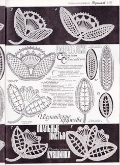 Дуплет 103.09 - Татьяна Белугина - Álbumes web de Picasa