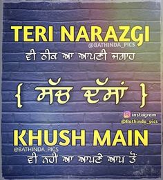 Sad Quotes, Qoutes, Punjabi Status, Punjabi Quotes, True Feelings, Deep Thoughts, Song Lyrics, Songs, Instagram
