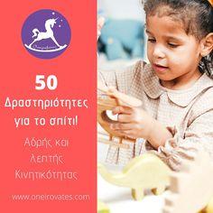Kai, Parenting, Children, Montessori, Games, Activities, Young Children, Boys, Kids