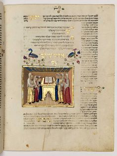 The Israel Museum, Jerusalem, Illustration to conclusion of prayer- book: the hymn Adon Olam (The Lord of the World). Fol. 274v. The Rothschild Miscellany. Northern Italy. ca. 1460-80. Handwritten on vellum; brown ink, tempera, gold and silver leaf; square and semi-cursive Ashkenazic script. Height: 21 cm; Width: 15.9 cm. Gift of James A. de Rothschild, London. Accession number: B61.09.0803o.s.; 180/051.