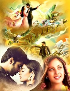 Aditi Sharma, Cute Eyes, Cute Couples, Mma, Bollywood, India, Actresses, Actors, Long Hair Styles