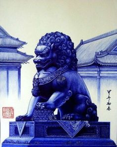 Stone lion guards an entryway. http://www.visiontimes.com/2015/04/27/gorgeous-scenes-of-traditional-china-appear-slowly-beneath-his-pen.html
