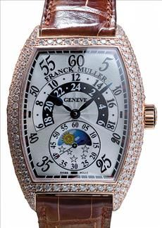 Franck Muller Cintree Curvex Double Retrograde