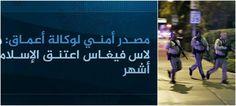 Το ISIS ισχυρίζεται ότι ο μακελάρης του Λας Βέγκας ήταν στρατιώτης του