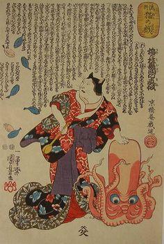 Fashionable Cat Games: Parody of Umegae Striking the Bell of Limitless[Hell] -Kuniyoshi /流行猫の戯・「梅が枝無間の真似」