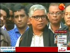 Bangla Vision Bangladesh Tv news Live Today 24 December 2016 Bangla News 2
