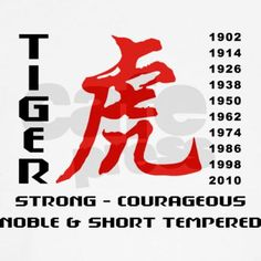 Short tempered, that i am New Tattoos, Tatoos, Tiger Quotes, Chinese Tattoos, Tiger Love, Year Of The Tiger, Zodiac Years, Tiger Shirt, Chinese Zodiac